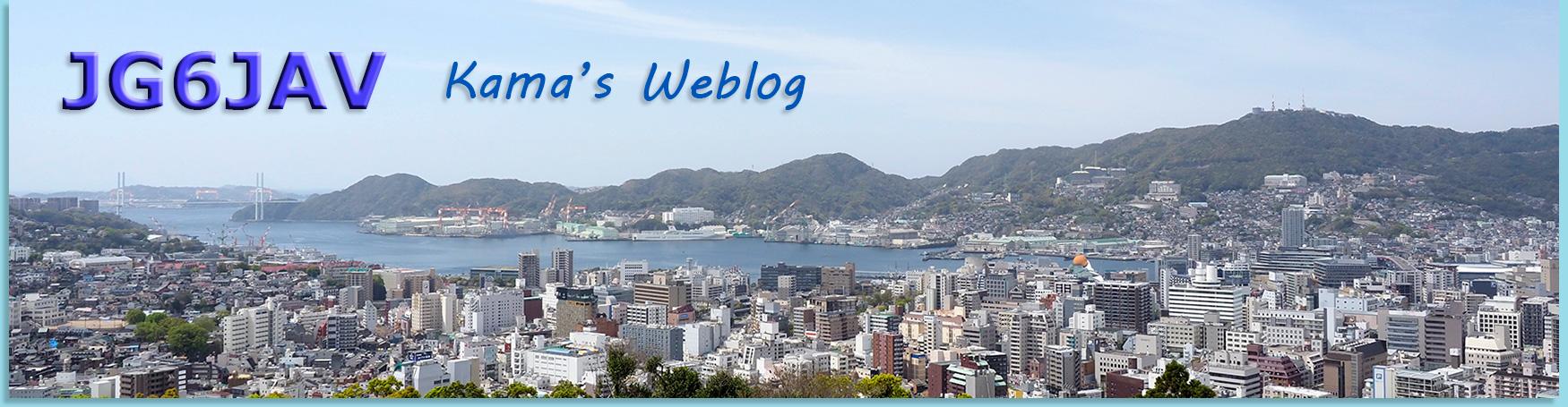 Kama's Weblog